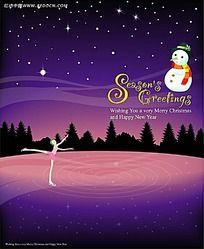圣诞溜冰场溜冰的美女夜景手绘背景画