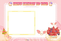 生日快乐粉色相框模板