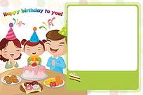 生日快乐一家人相框模板