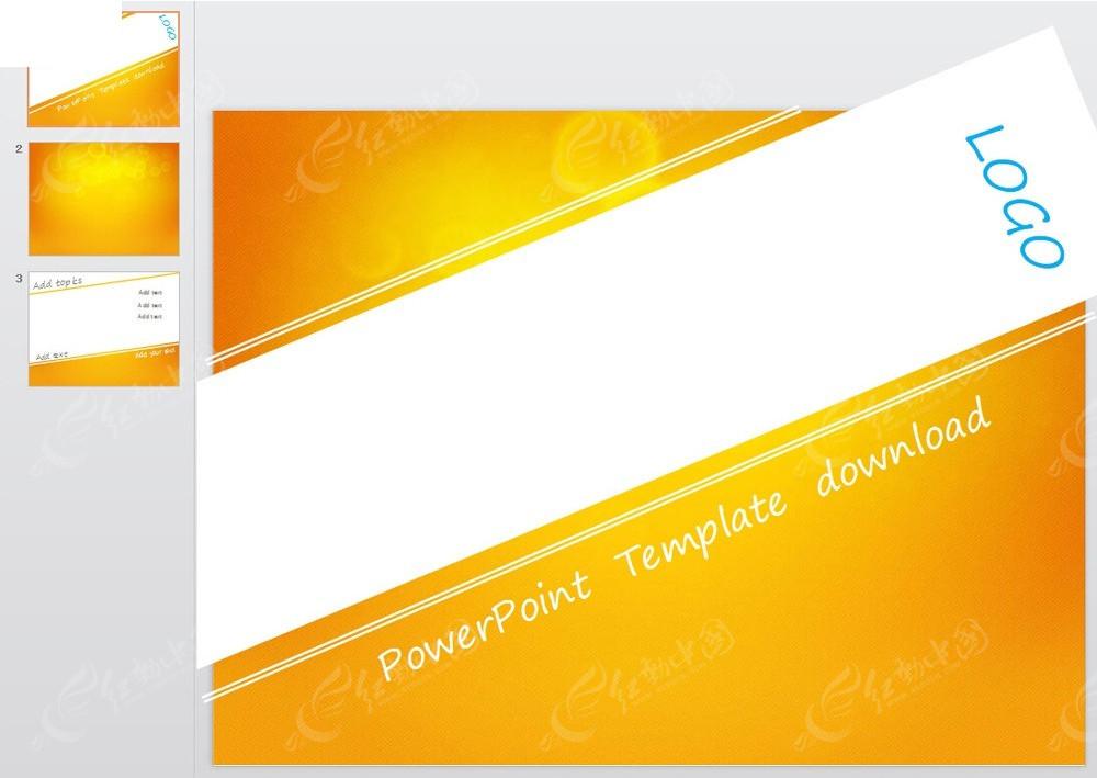 现代橙色商务ppt模板图片