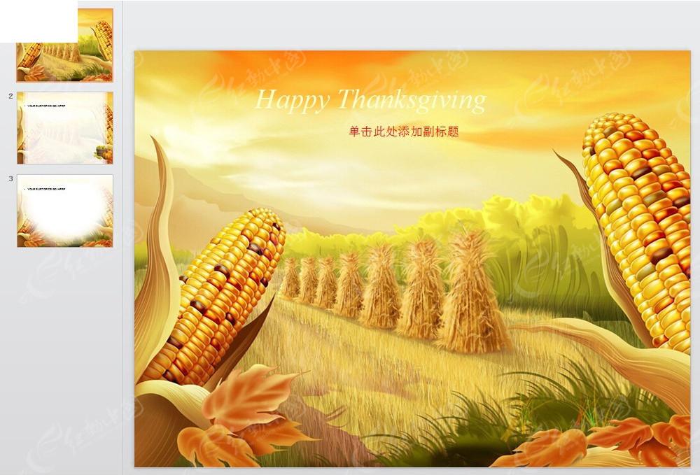 玉米丰收幻灯片背景