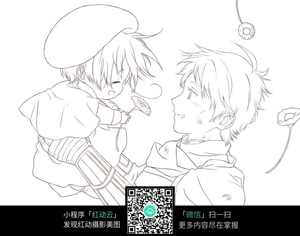 抱小孩子的少年卡通手绘线稿