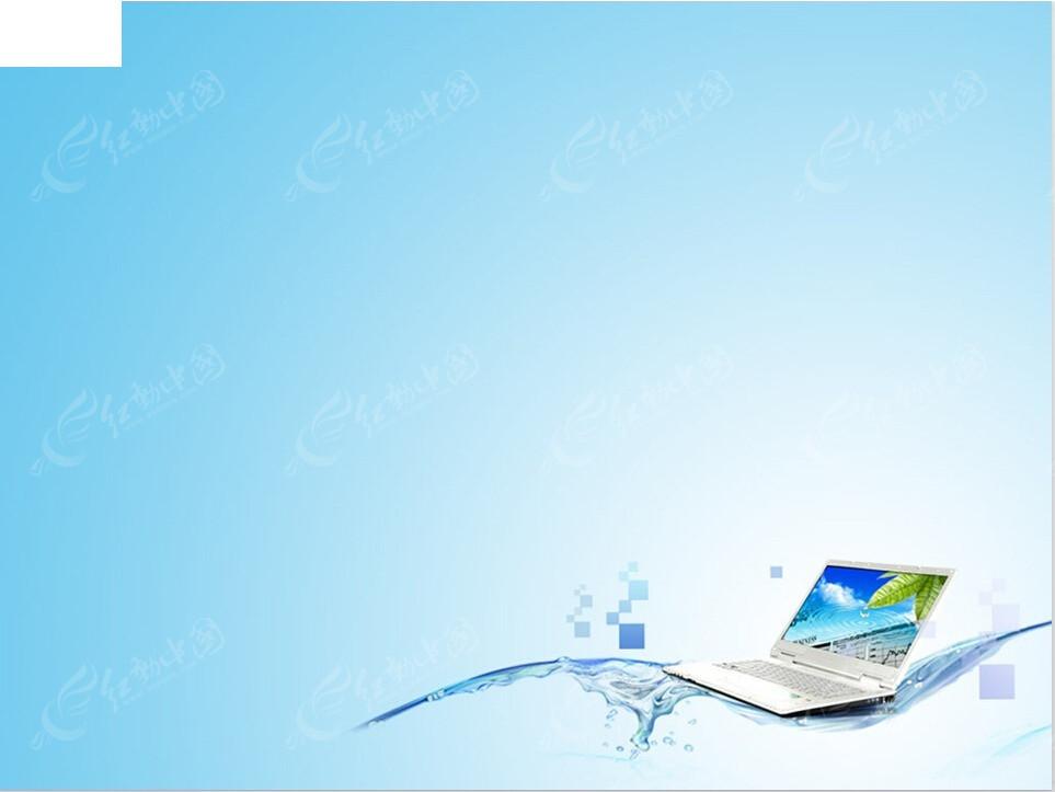 笔记本电脑ppt模板免费下载_其他ppt素材图片
