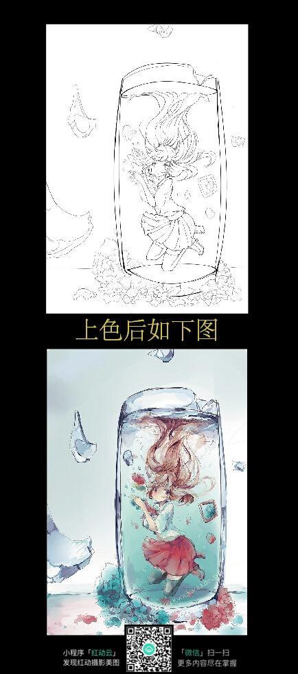 玻璃瓶和女孩卡通手绘线稿