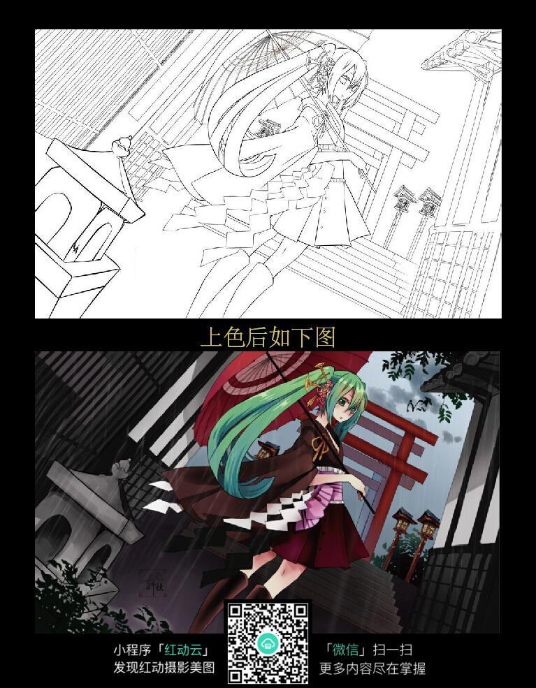 撑伞的女孩卡通手绘线稿