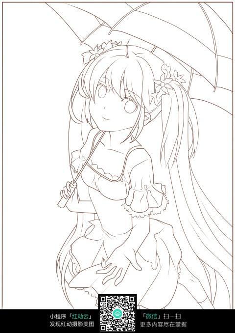 撑伞的女孩卡通手绘线稿图片
