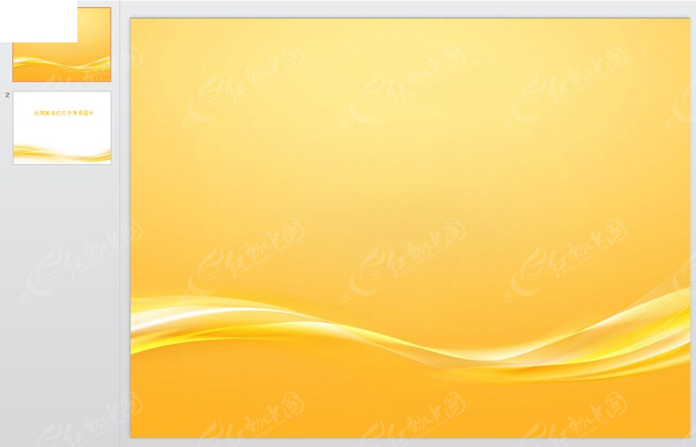 淡雅黃色背景ppt模板圖片