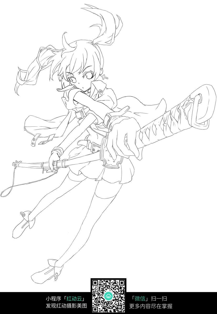 刀和少女卡通手绘线稿