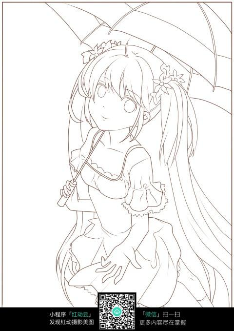 打伞的女孩卡通手绘线稿