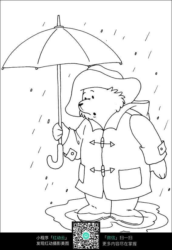 打着雨伞的卡通小熊图片