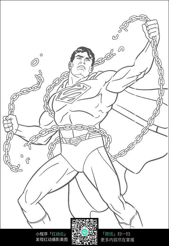 断开铁链的超人图片免费下载 编号3741510 红动网图片