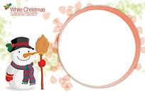 儿童卡通雪人相框