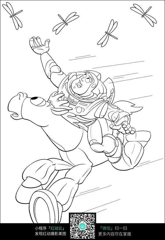 免费素材 图片素材 漫画插画 人物卡通 飞走的蜻蜓