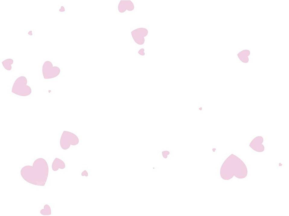 粉色爱心背景ppt模板