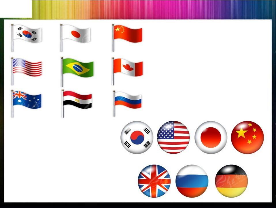 国旗按钮图标ppt素材下载