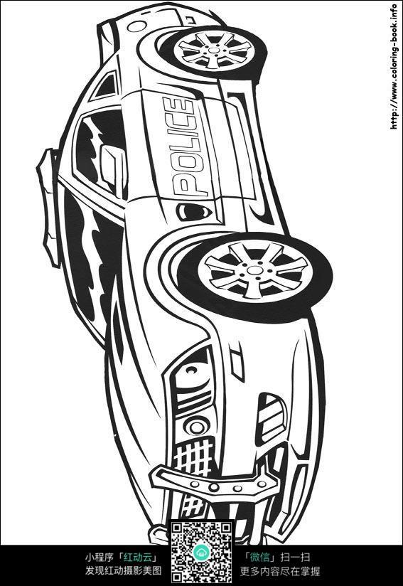 黑白警车线稿_人物卡通图片