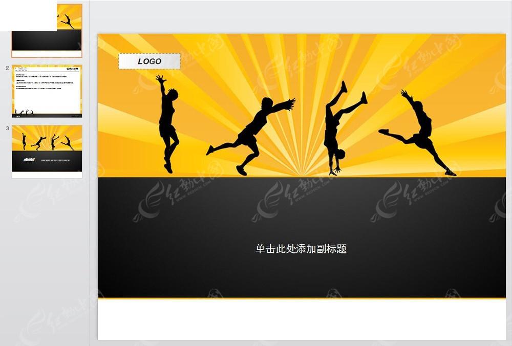 黑色-运动ppt模板免费下载_其他ppt素材图片