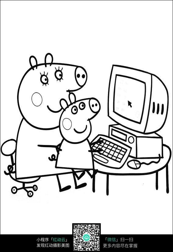 河马 电脑 卡通 手绘线稿 卡通人物 漫画  卡通素材  插画  漫画人物
