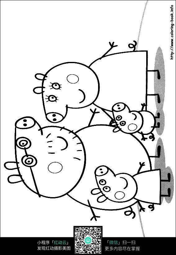 河马卡通手绘线稿