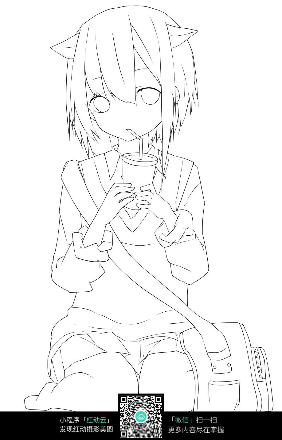 喝饮料的女孩卡通手绘线稿