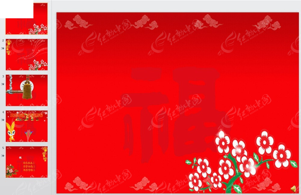 素材描述:红动网提供节日民俗精美素材免费下载,您当前访问素材主题是红色春节贺卡ppt模版,编号是3665100,文件格式ppt,您下载的是一个压缩包文件,请解压后再使用看图软件打开,图片像素是1140*741像素,素材大小 是3.86 MB。