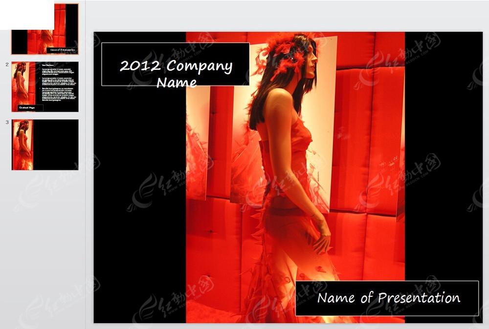 红色服装设计ppt模版