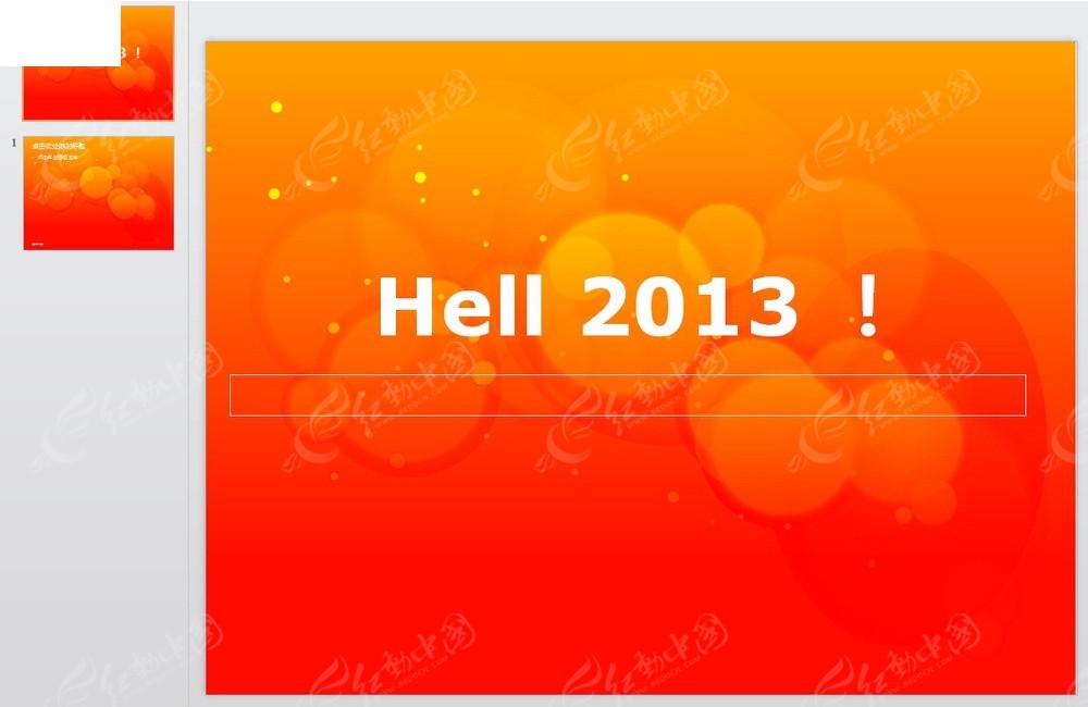 红色新光背景2013新年ppt模版免费下载 节日民俗素材 编号3665172
