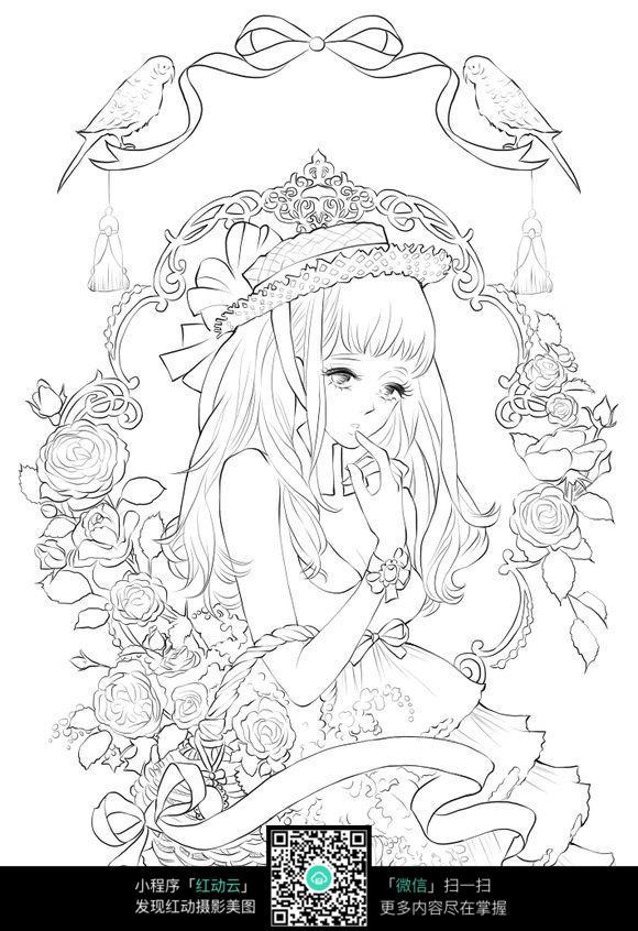 花朵和女孩卡通手绘线稿