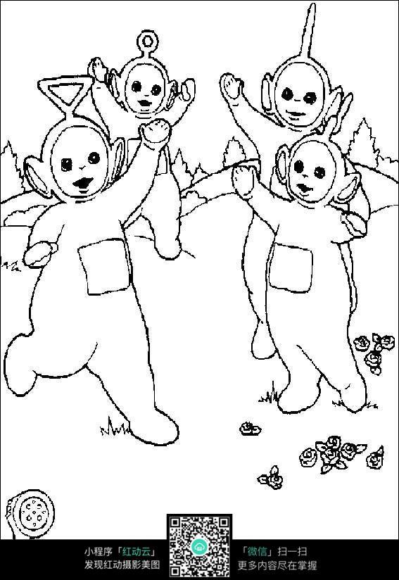 欢乐的天线宝宝卡通手绘线稿