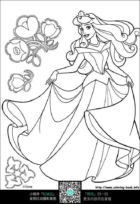 免费素材 图片素材 漫画插画 人物卡通 灰姑娘穿漂亮的裙子