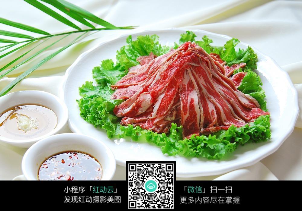 火锅羊肉配菜