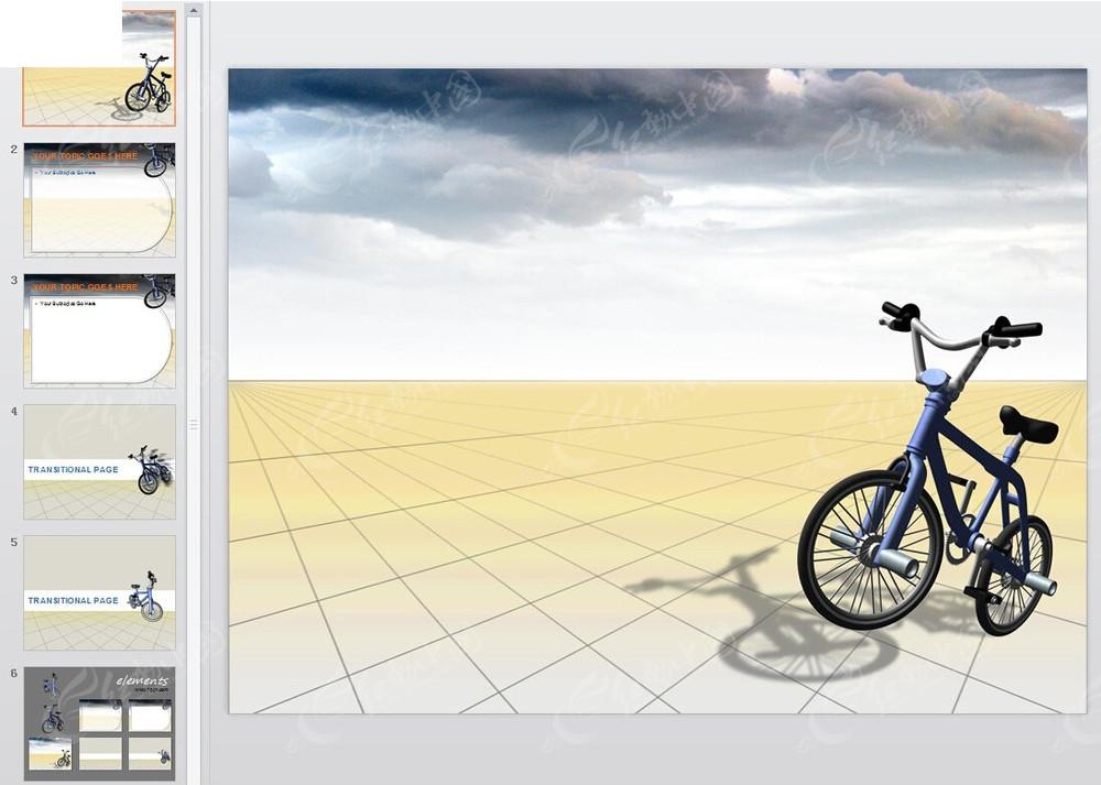 户外自行车旅行ppt模版