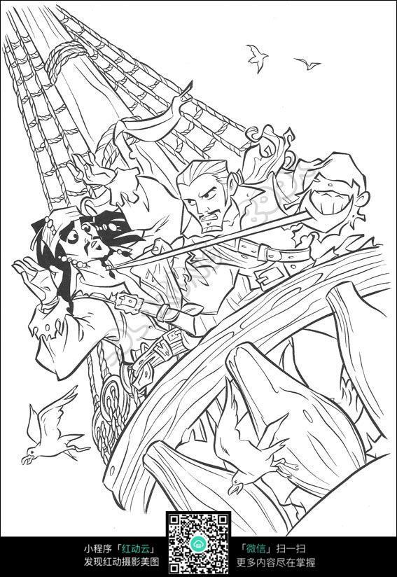 加勒比海盗卡通画