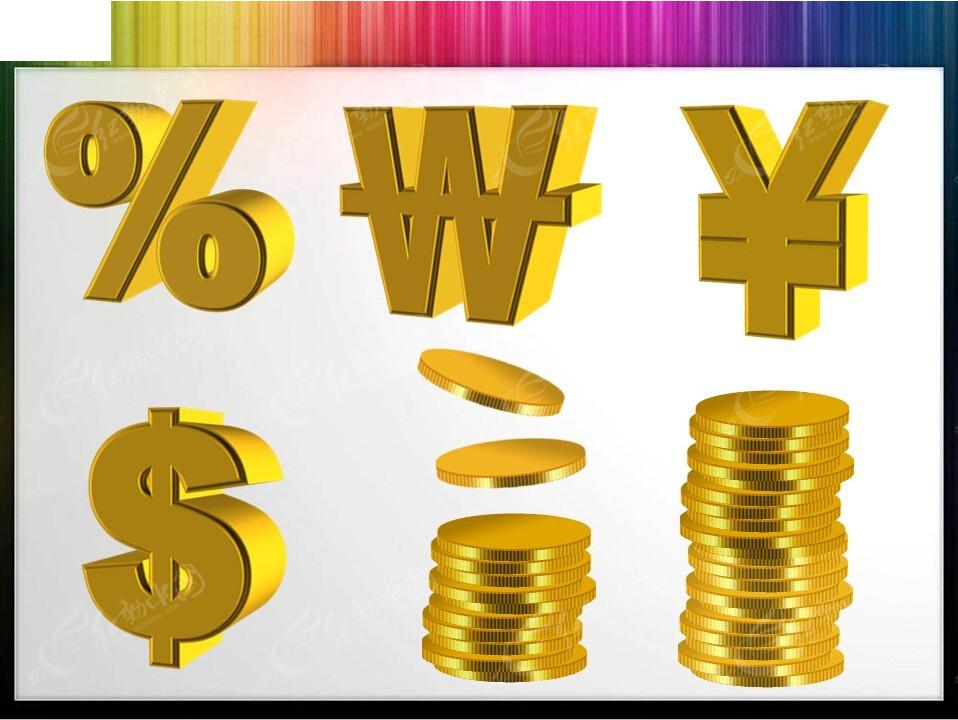 金币数字符号ppt图标
