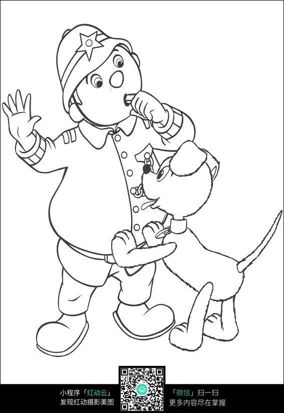警察和小狗图片_人物卡通图片