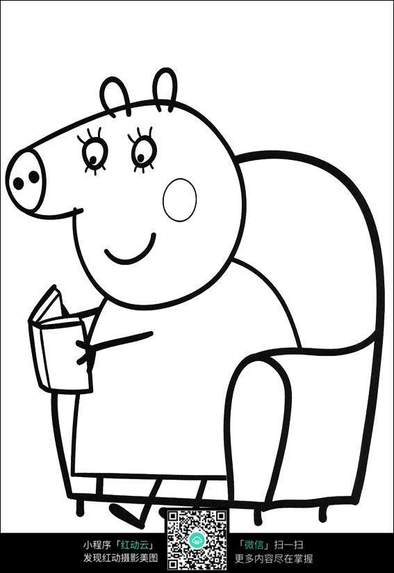 看书的河马卡通手绘线稿_人物卡通图片