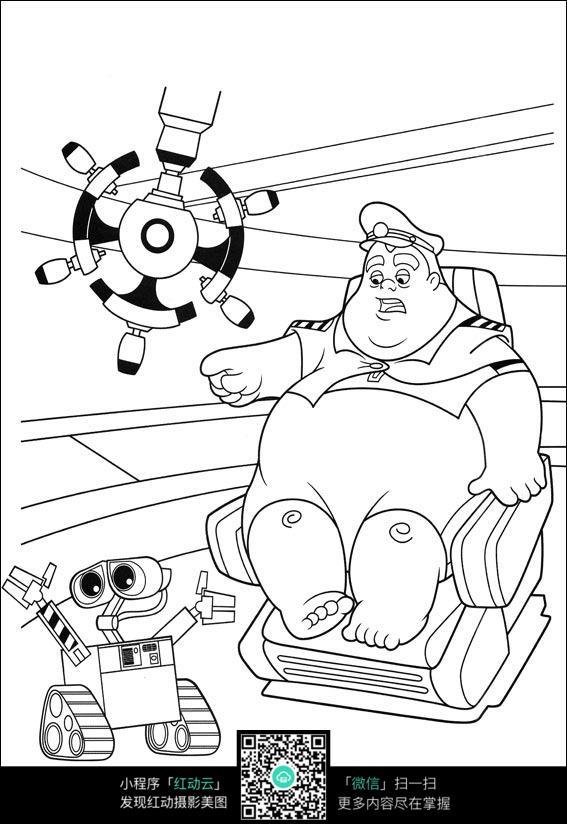 卡通船长和机器人线描图片