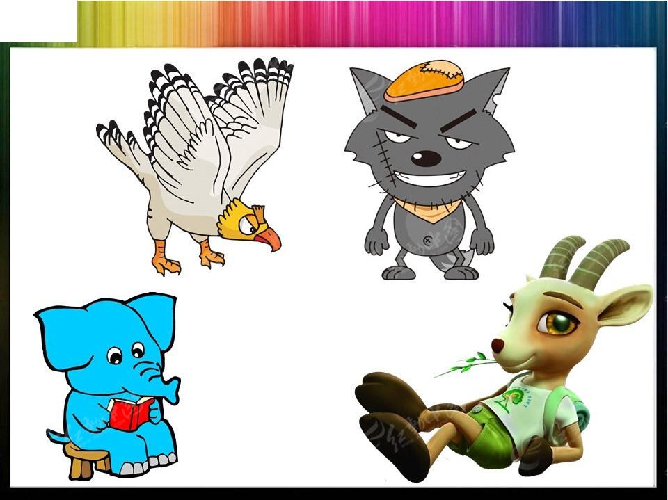 卡通动物ppt模版