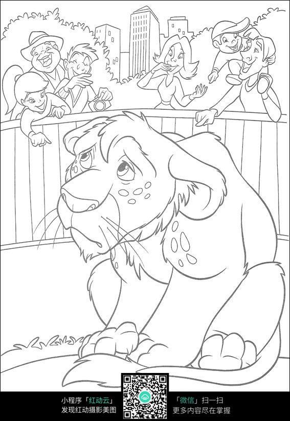 卡通动物园里的老虎图片