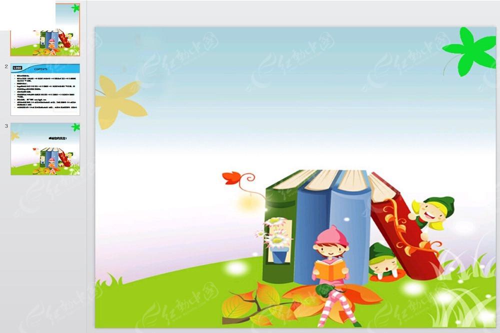 卡通兒童讀書時間ppt模板圖片