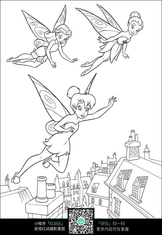 卡通蝴蝶仙子线稿