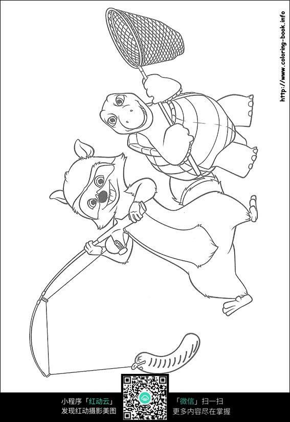 卡通狐狸和乌龟捕捉图片免费下载 编号3737310 红动网