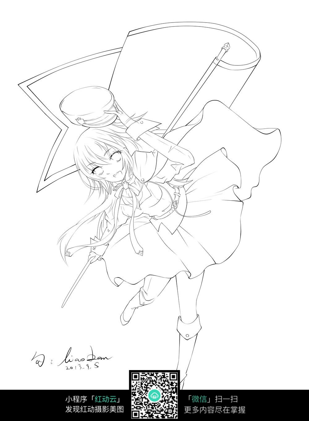 卡通开心美少女手绘线稿图片