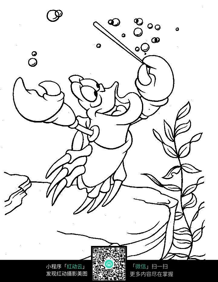 免费素材 图片素材 漫画插画 人物卡通 卡通龙虾唱歌跳舞线描