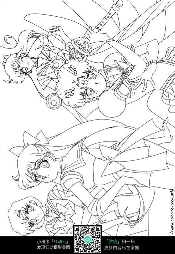 卡通美少女战士_人物卡通图片