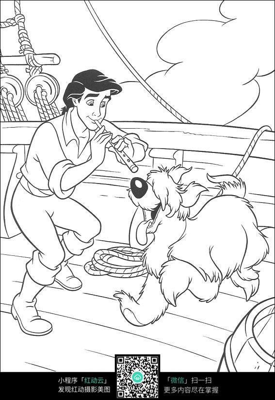 卡通人物-抽烟的男人_其他人物_红动手机版
