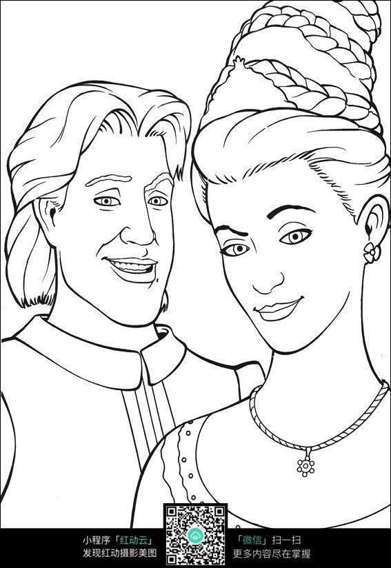 卡通情侣填色线稿图片