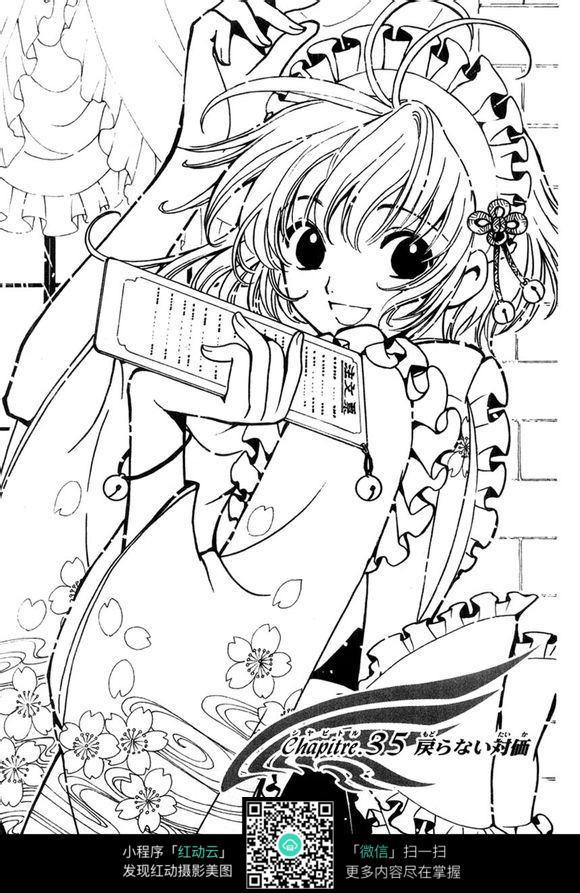 卡通日本动漫女孩线描