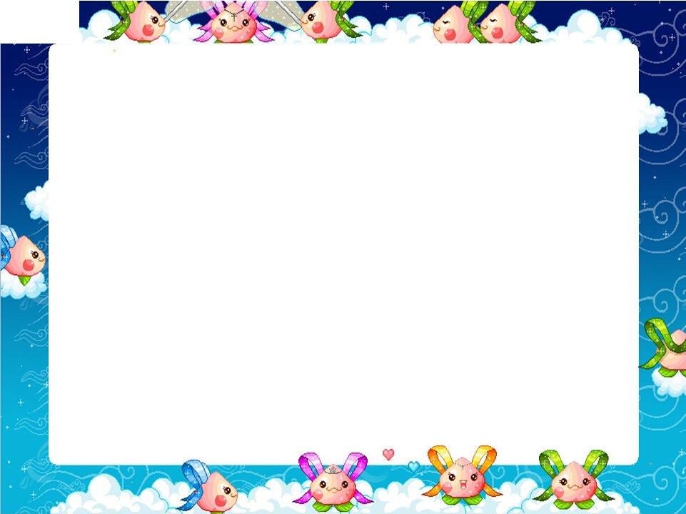 卡通桃子边框幻灯片模版