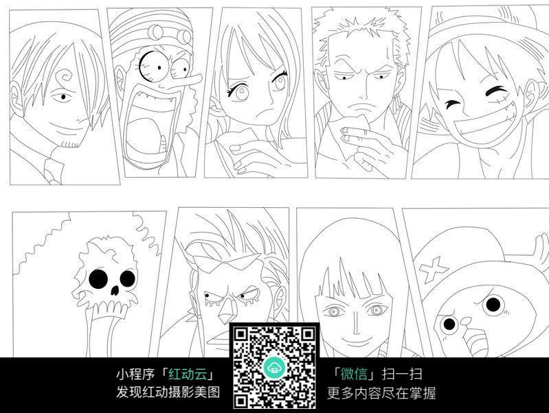 卡通头像手绘线稿图片_人物卡通图片